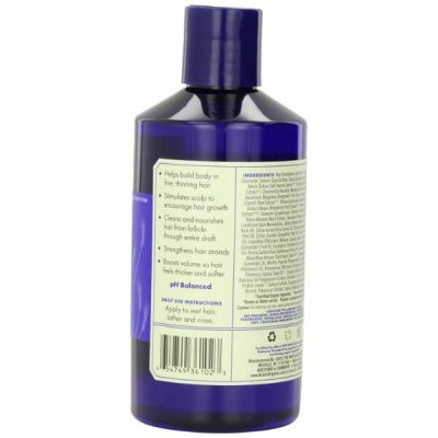 Avalon Organics Biotin B-Complex Thickening Shampoo; Gives Hair Thicker and Fuller Volume; Gently Cleanses Hair